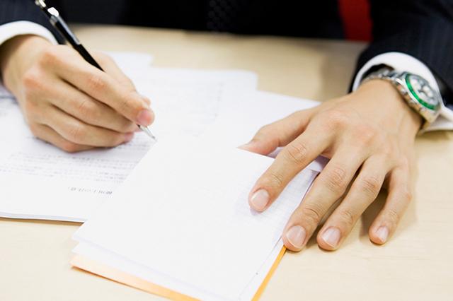 申込書類だけではない。カードローン審査の「必要書類」とは?