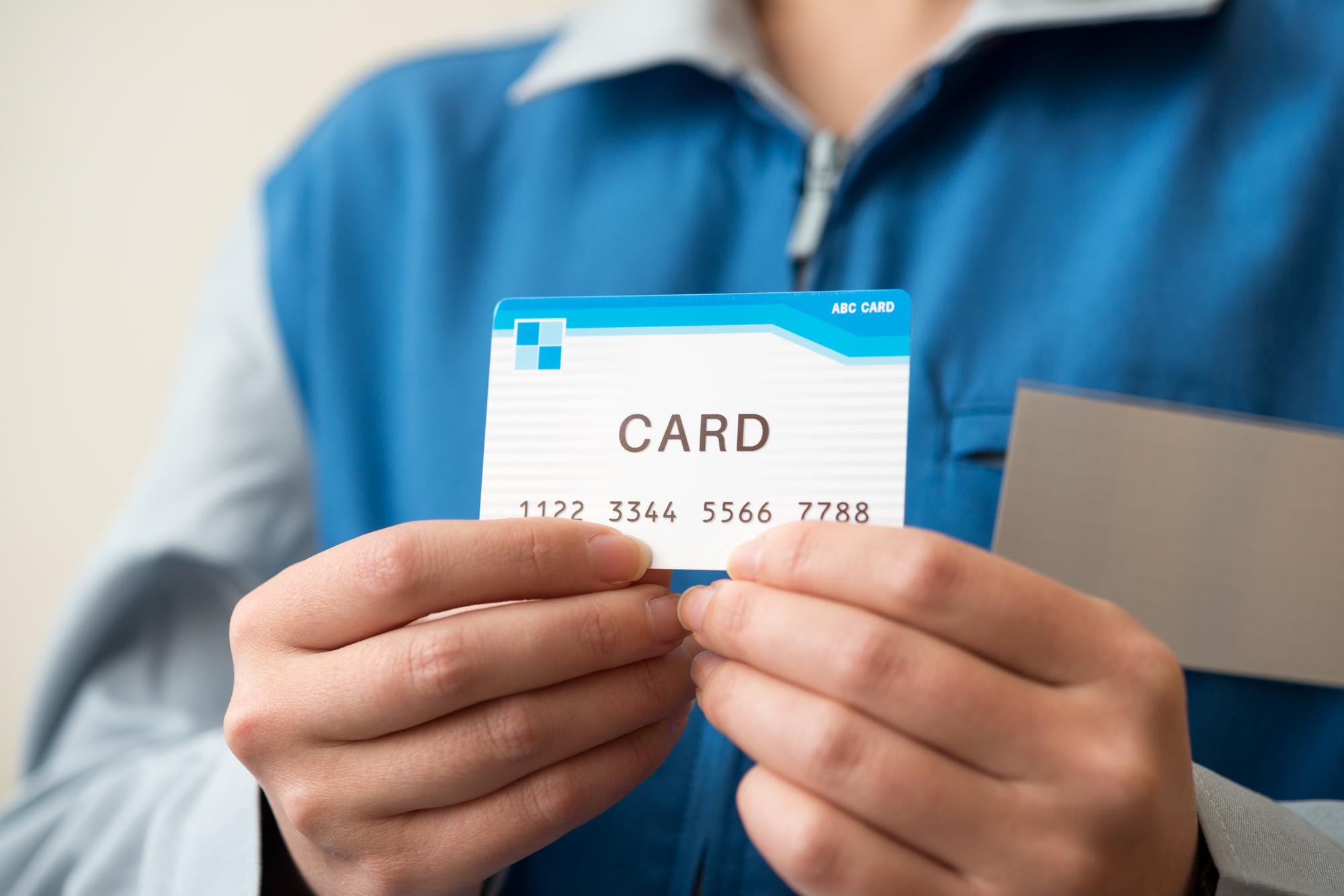 カードローンで即日融資を受けるために知っておきたいポイント