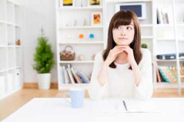 東京で暮らしたい!家賃も入れるとこれだけお金がかかります