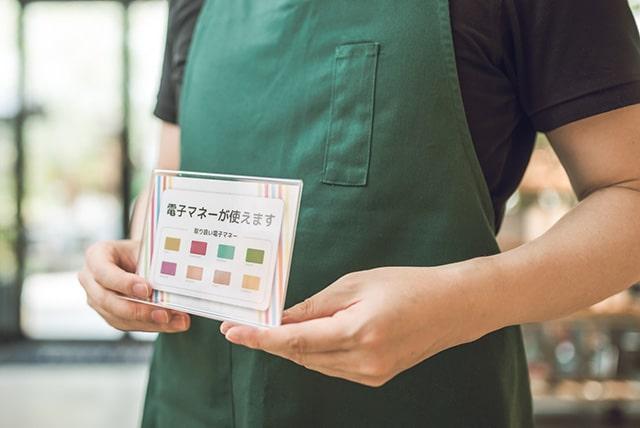 ゆうちょ銀行の新決済サービス「ゆうちょPay」とカードローンへの影響