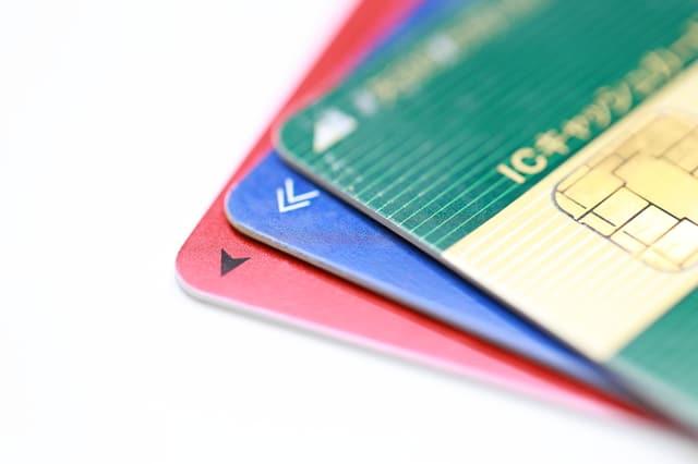 カードローンに代わるお金の借り方:クレジットカード